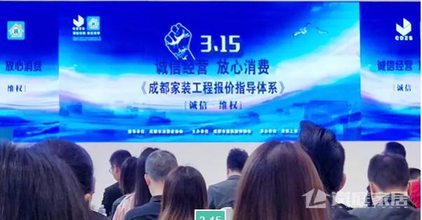 瀚城国际优游注册登录效果图