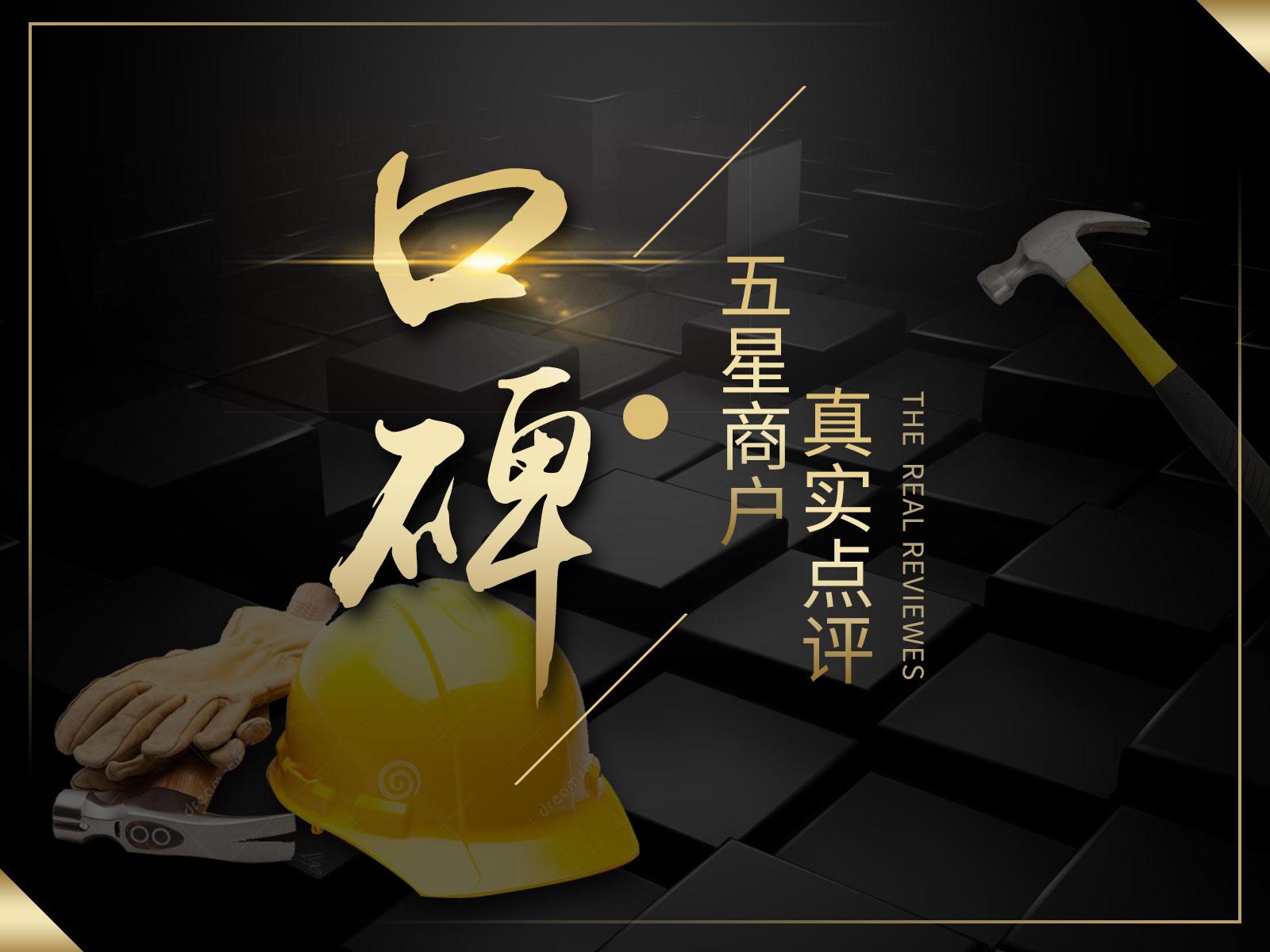 郫县zui大的优游注册登录饰优游注册登录优游注册登录