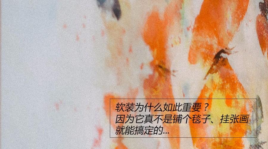 成都别墅装修2018-5-23