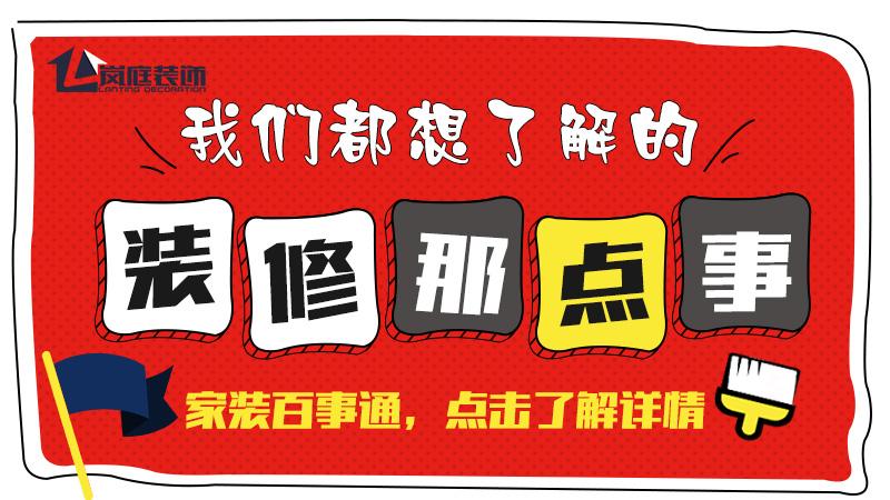 龙泉驿区优游注册登录饰优游注册登录优游注册登录