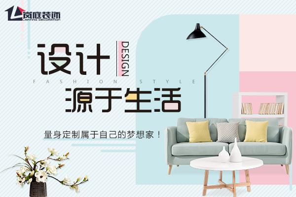 温优游注册登录房屋设计优游注册登录优游注册登录优游注册登录