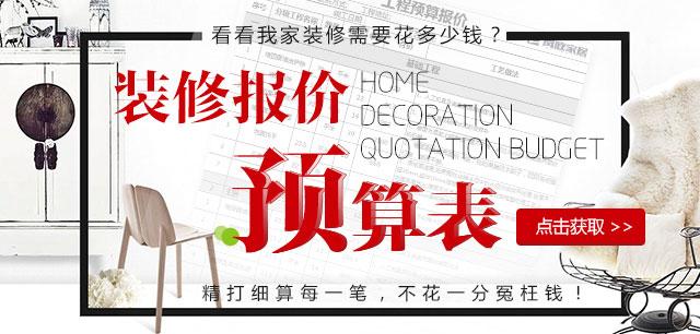 家装设计企业