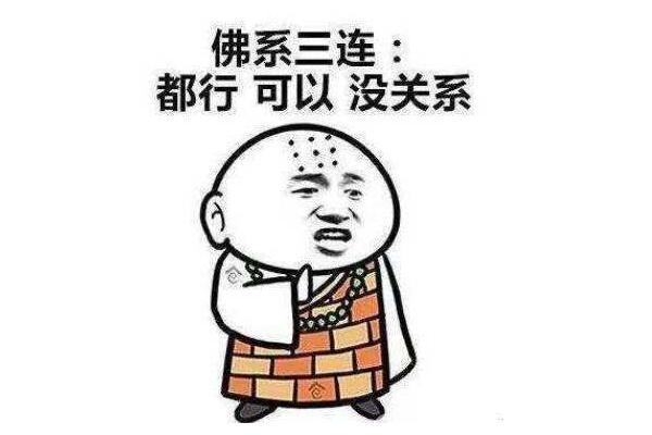 华润金悦湾优游注册登录效果图