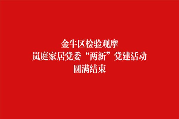 龙优游注册登录国际优游注册登录效果图