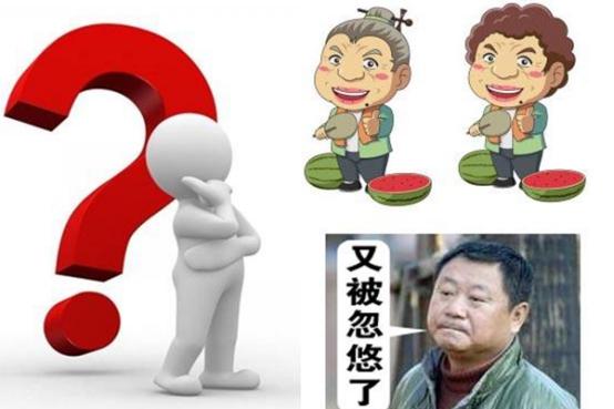 成都岚庭家居负面投诉是真的吗?