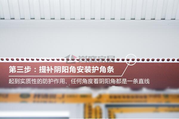 广汉优游注册登录的优游注册登录饰优游注册登录优游注册登录
