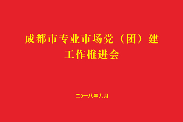 雅居乐香草山装修效果图片