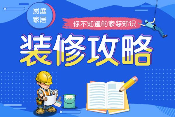 中海锦江城·云熙装修设计效果图