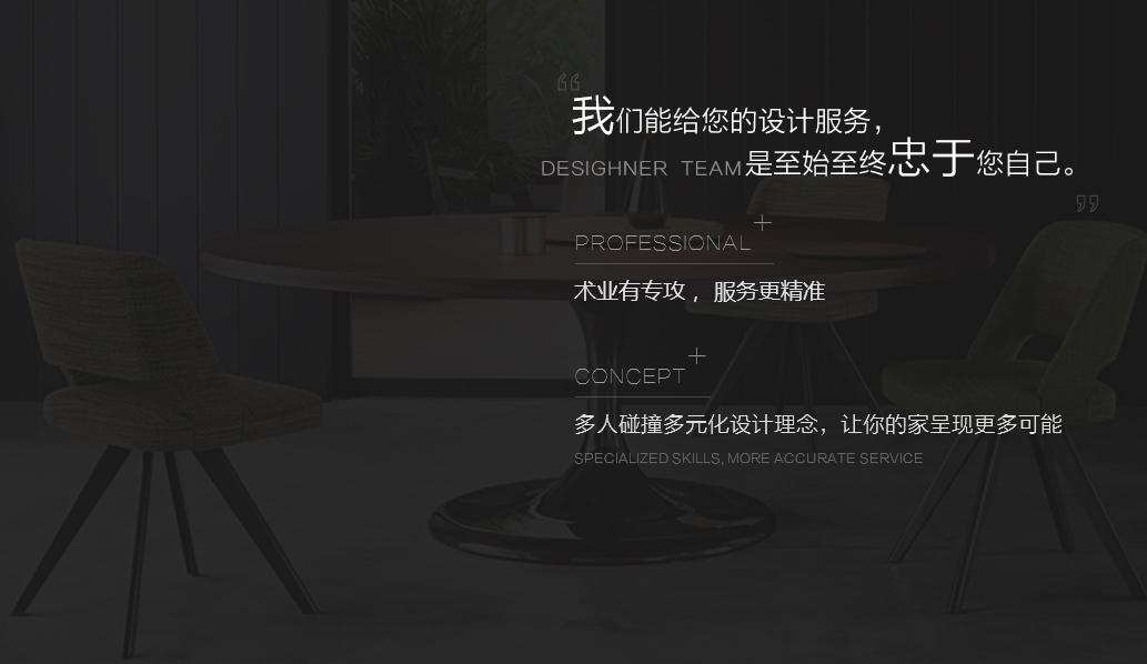 成都上海快三开奖后果盘问公司排名