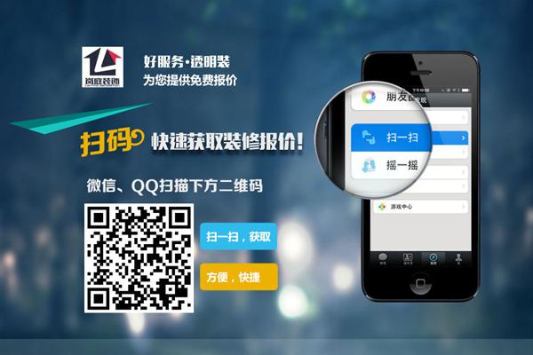 李海涛手机报价600-400.jpg