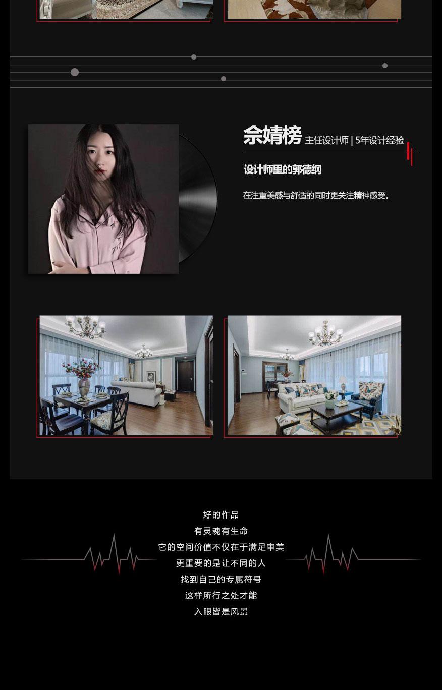 家有嵐庭_05.jpg