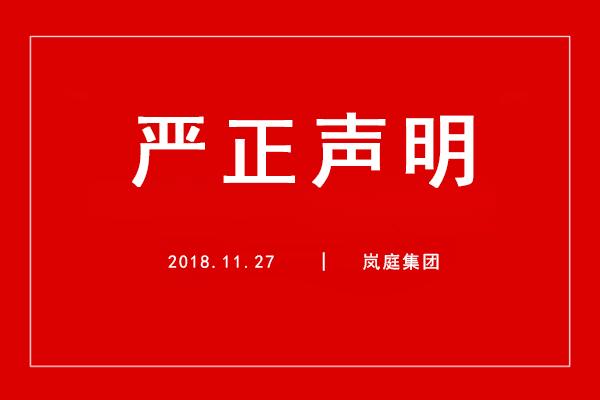 成都zui出名的装修公司