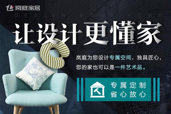 2019年成都小别墅装修设计公司推荐!