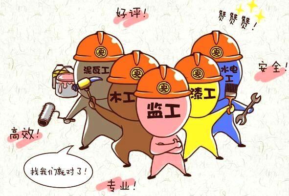 西昌岚庭装饰地址、电话