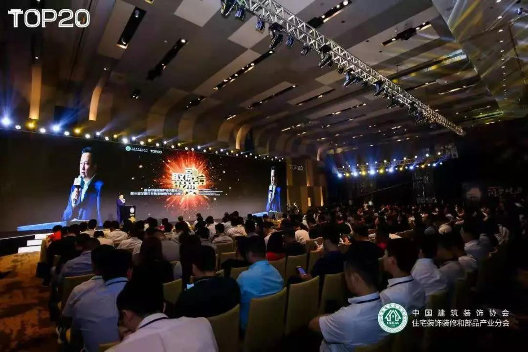 岚庭装饰江涛:信息化与供应链整合,是未来核心竞争力