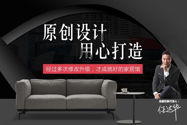 中鐵國際城裝修
