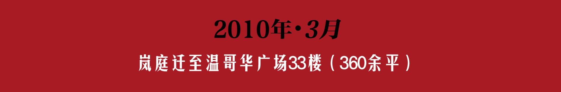 微信图片_20200328172941.jpg
