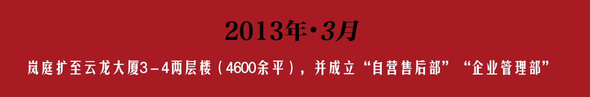 微信图片_20200328172926.jpg