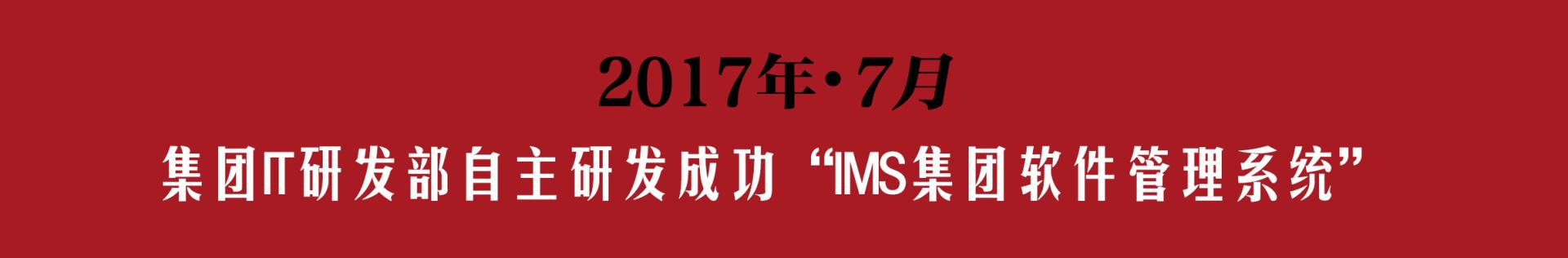 微信图片_20200328172802.jpg