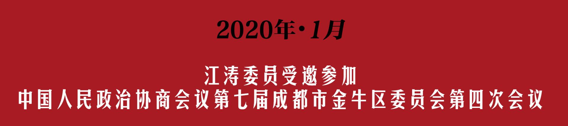 微信图片_20200328172646.jpg