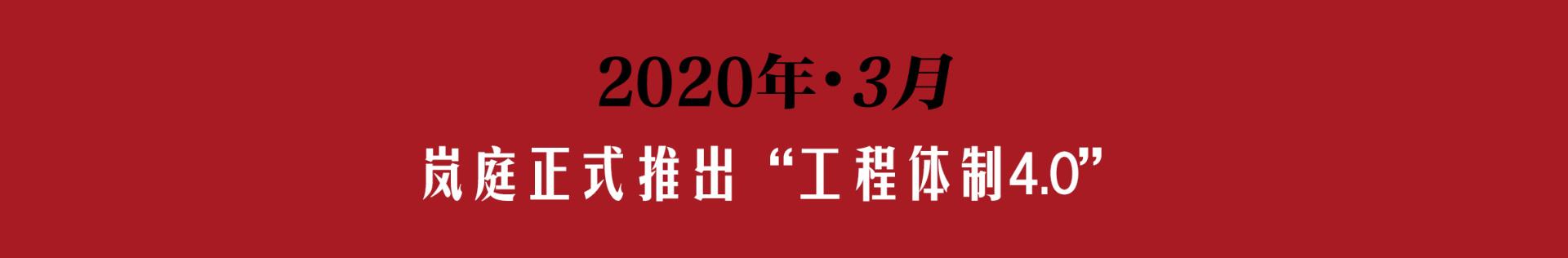 微信图片_20200328172634.jpg