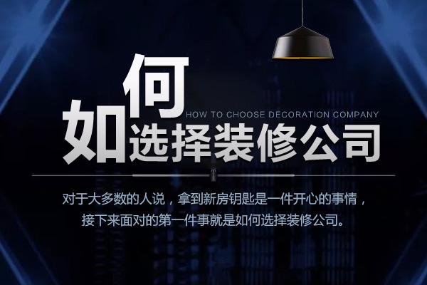 成都海航中国集锦润青城装修效果图案例-别墅设计
