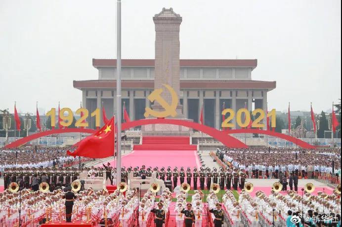 微信图片_20210702110452.jpg